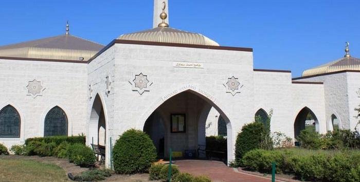 Islamic Center of Greater Cincinnati